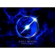 FULL MOON 【初回生産限定盤】(+Blu-ray)