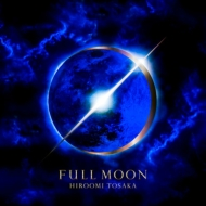FULL MOON (+DVD)