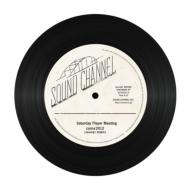 SPM REMIX EP (7インチシングルレコード)
