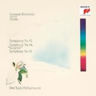 交響曲第93番、第94番『驚愕』、第95番 レナード・バーンスタイン&ニューヨーク・フィル