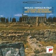 ベルリオーズ:イタリアのハロルド、ビゼー:交響曲第1番 レナード・バーンスタイン&ニューヨーク・フィル