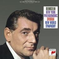 交響曲第9番『新世界より』 レナード・バーンスタイン&ニューヨーク・フィル