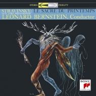ストラヴィンスキー:春の祭典、『火の鳥』組曲、チャイコフスキー:ロメオとジュリエット レナード・バーンスタイン&ニューヨーク・フィル