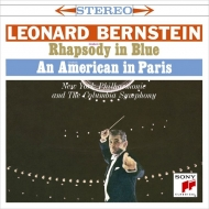 ガーシュウィン:ラプソディ・イン・ブルー、パリのアメリカ人、グローフェ:グランド・キャニオン レナード・バーンスタイン&ニューヨーク・フィル、他
