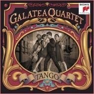 『タンゴ〜弦楽四重奏アレンジによるアルゼンチン・タンゴ』 ガラテア四重奏団