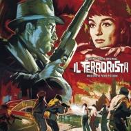 Il Terrorista オリジナルサウンドトラック (アナログレコード)