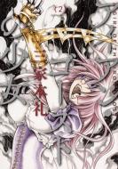 アイアン・ゴーストの少女 2 ビームコミックス