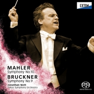 ブルックナー:交響曲第9番、マーラー:交響曲第10番からアダージョ ジョナサン・ノット&東京交響楽団(2SACD)