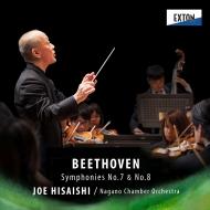 交響曲第7番、第8番 久石 譲&ナガノ・チェンバー・オーケストラ