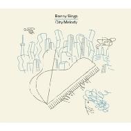 City Melody