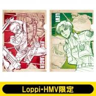 クリアファイルセット リヴァイ・エレン(2枚1セット)【Loppi・HMV限定】