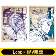 クリアファイルセット エルヴィン・ハンジ(2枚1セット)【Loppi・HMV限定】