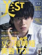 美ST (ビスト)2018年 9月号