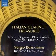 イタリア・クラリネット作品の宝物 セルジオ・ボーシ、リッカルド・バルトリ