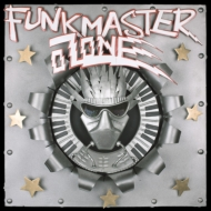 Funkin On...One More (アナログレコード)