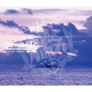 艦隊これくしょん -艦これ-KanColle Original Sound Track vol.III 【雲】Remaster edition
