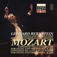ピアノ協奏曲第15番、第17番:レナード・バーンスタイン指揮&コロムビア交響楽団 (180グラム重量盤レコード/Bernstein At 100)
