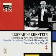 交響曲第5(9)番 ホ短調 Op.95「新世界より」:レナード・バーンスタイン指揮&ニューヨーク・フィルハーモニック (180グラム重量盤レコード/Bernstein At 100)