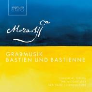 『バスティアンとバスティエンヌ』全曲 イアン・ペイジ&クラシカル・オペラ(2018 ステレオ)+『聖墓の音楽』