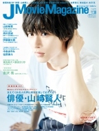 J Movie Magazine Vol.38 [パーフェクト・メモワール]