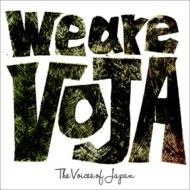 We are VOJA