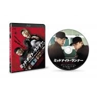 ミッドナイト・ランナー デラックス版 Blu-ray