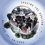 Chasing The Horizon (World Edition)