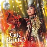 宝塚歌劇 雪組公演・実況::ショー・パッショナブル『Gato Bonito!!』〜ガート・ボニート、美しい猫のような男〜