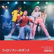 「イッツ・マイ・ターン」&「ライブ・ライフ」 【初回限定盤A】(+DVD)