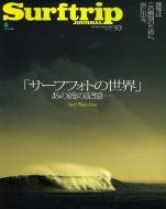 Surftrip JOURNAL (サーフトリップジャーナル)vol.93 エイムック