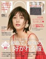 MORE (モア)2018年 9月号 表紙:本田翼