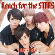 Reach for the STARS 【初回限定盤】(+DVD)