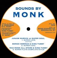 Super Love (12インチシングルレコード)