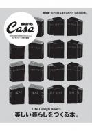 Casa BRUTUS特別編集 300 LIFE DESIGN BOOKS 美しい暮らしをつくる本