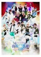 MUSICAL STARMYU 2nd Season