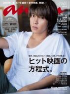 an・an (アン・アン)2018年 7月 13日号