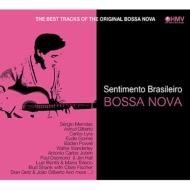 【HMV限定盤】Sentimento Brasileiro: Bossa Nova (2CD)