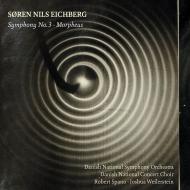 交響曲第3番、モルフェウス ロバート・スパーノ、ジョシュア・ワイラーステイン、デンマーク国立交響楽団