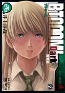 BTOOOM! 26 Dark 真実編 バンチコミックス