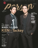 TVガイドperson (パーソン)vol.71 東京ニュースMOOK