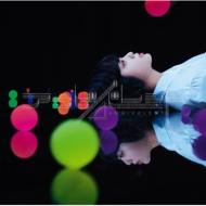 アンビバレント 【TYPE-A】(+DVD)