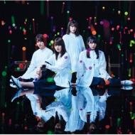 アンビバレント 【TYPE-D】(+DVD)