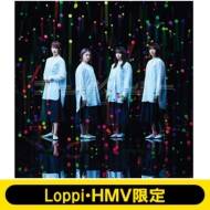 《Loppi・HMV限定 生写真特典付》 アンビバレント 【初回仕様限定盤 TYPE-B】(+DVD)