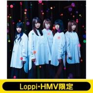《Loppi・HMV限定 生写真特典付》 アンビバレント 【初回仕様限定盤 TYPE-C】(+DVD)