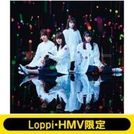 《Loppi・HMV限定 生写真特典付》 アンビバレント 【初回仕様限定盤 TYPE-D】(+DVD)