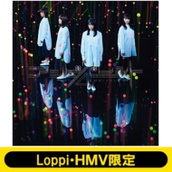 《Loppi・HMV限定 生写真特典付》 アンビバレント 【通常盤】