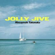 JOLLY JIVE 【生産限定盤】<MQA/UHQCD>