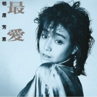 最愛 +4 【生産限定盤】(SHM-CD)