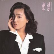 愛愁 【生産限定盤】(SHM-CD)