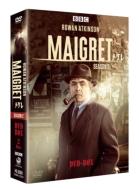 「MAIGRET/メグレ2」 DVD-BOX